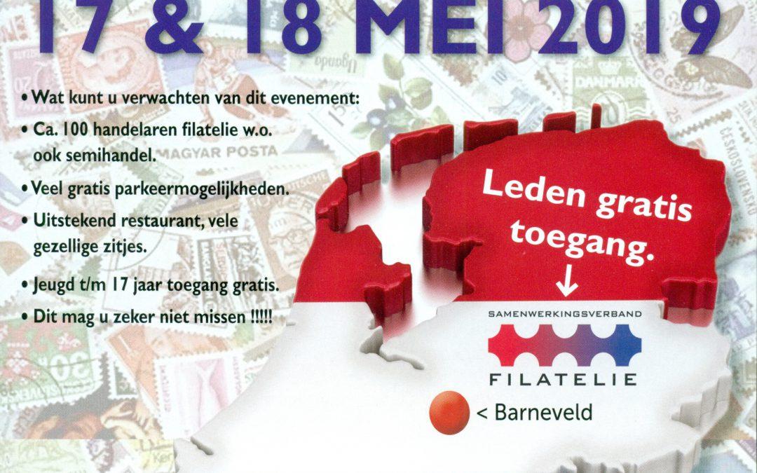 HOLLANDFILA  BARNEVELD 2019